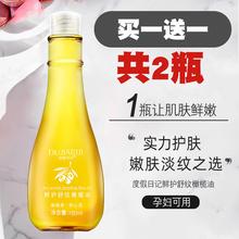 度假日记橄榄油全身mi6部滋润卸sc防细纹去淡化身体按摩精油