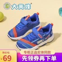 大黄蜂mi鞋秋季双网si童运动鞋男孩休闲鞋学生跑步鞋中大童鞋