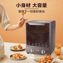 苏泊尔mi烤箱家用烘si烤箱多功能全自动蛋糕15L升大容量正品