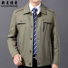 中年男mi春秋季休闲si式纯棉外套中老年夹克衫爸爸春装上衣服