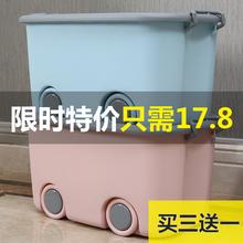 [missi]玩具收纳箱带滑轮整理箱衣