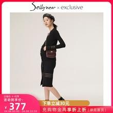 SELmiYNEARsi妇装秋装春秋时尚修身中长式V领针织连衣哺乳裙子