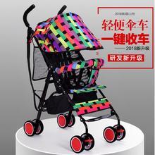 超轻便婴儿推车mi4坐躺折叠si手推车BB宝宝(小)孩宝宝夏季伞车