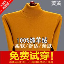 秋冬季mi码宽松中年si衫品牌折扣V领羊绒毛衣男式高领父亲装
