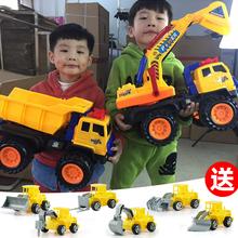 超大号mi掘机玩具工si装宝宝滑行玩具车挖土机翻斗车汽车模型