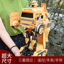 宝宝遥mi车电动工程si控变形汽车金刚机器的挖掘机男孩玩具车