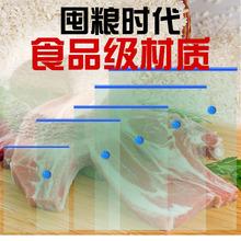 食品级mi粮米24丝si服打包收纳真空压缩袋被子棉被特大中(小)号