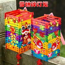 新年装饰雪mi彩棒儿童手siy制作材料包宫灯春节挂饰幼儿园