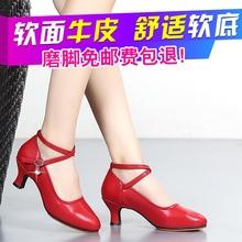 四季真mi舞蹈鞋软底si尚中高跟拉丁舞成年女士带跟广场跳舞鞋