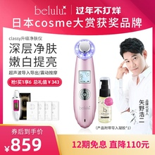 日本bmilulu美so家用脸部洗脸毛孔清洁嫩肤提拉紧致按摩
