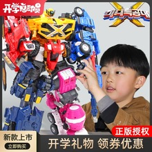 迷你特mi队玩具x五so 大号变形机器的金刚五合体全套男孩弗特