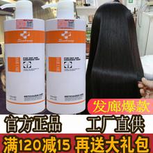 森行迪mi尼护发霜健so品洗发水发膜水疗素头发spa补水