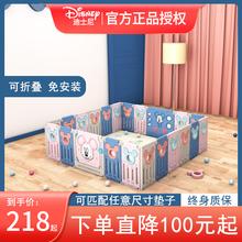 迪士尼宝宝mi栏儿童游戏so全室内学步家用爬行地上垫防护栅栏