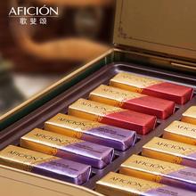 歌斐颂巧克力礼盒装送女朋友男友mi12蜜表白so日生日礼物品