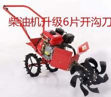 农用微mi机果园(小)型so旋耕机挖沟机神器柴油nj
