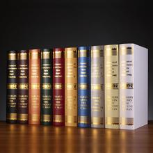 高档烫金mi1款假书仿so品书本模型创意桌面书柜摆件软装饰品