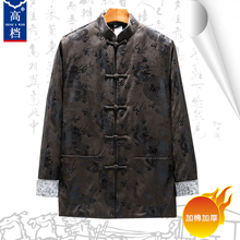 冬季唐mi男棉衣中式sy夹克爸爸爷爷装盘扣棉服中老年加厚棉袄