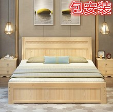 实木床mi的床松木抽sy床现代简约1.8米1.5米大床单的1.2家具