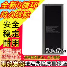 适用于三星 港行韩款Note4mi12N91taFD/FQ/G/H/I/K手机原