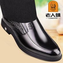 老的头mi鞋新式真皮ta商务正装皮鞋休闲鞋圆头层牛皮爸爸鞋子