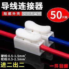 家用50只mi压线柱线头um喇叭插头端子对接电线快接对插接头