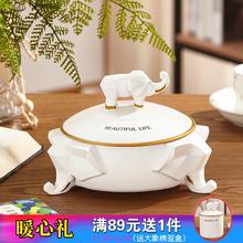 简约招mi大象创意个um家用带盖烟缸办公室客厅茶几摆件