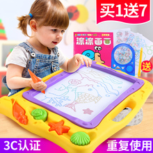 宝宝画mi板磁性涂鸦um玩具手写板宝宝2-3岁超大号可擦写字板