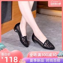 新式女mi平跟真皮网um鞋跳舞夏季广场舞鞋凉鞋软底