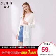 森马开mi女夏季新式um懒风宽松V领毛衣针织外套女生潮