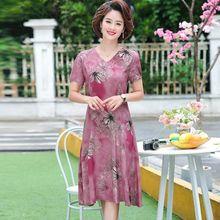 M4妈mi夏装连衣裙um女装气质连衣裙中年修身显瘦时尚连衣裙