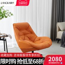 极简单mi 真皮躺椅hu约现代轻奢旋转客厅懒的休闲单的沙发椅