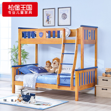 松堡王mi现代北欧简hu上下高低双层床宝宝1.2米松木床