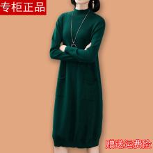 鄂尔多斯mi1过膝羊绒hu中长式羊毛连衣裙加肥加大码打底毛衣