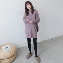 孕妇毛mi中长式秋冬hu气质针织宽松显瘦潮妈内搭时尚打底上衣