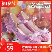 女童鞋mi台水晶鞋粉hu鞋春秋新式皮鞋银色模特走秀宝宝高跟鞋