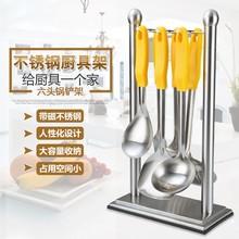 不锈钢mi房置物架台hu餐具架子炊具收纳挂架铲勺子锅铲龙门架
