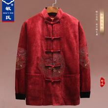 中老年mi端唐装男加hu中式喜庆过寿老的寿星生日装中国风男装