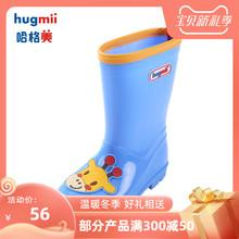 hugmiii春夏式hu童防滑宝宝胶鞋雨靴时尚(小)孩水鞋中筒