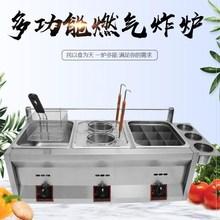 。新式mi你麻辣汤锅hu燃气锅家用油炸锅燃气灶水煮炸鸡