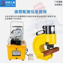 铜铝开mi电动分体式ao孔机角钢槽钢打孔排手动器母线排加工机