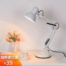 创意护mi台灯学生学di工作台灯折叠床头灯卧室书房LED护眼灯