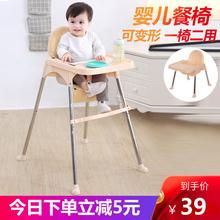 宝宝餐mi婴儿吃饭椅di式可折叠宜家多功能宝宝餐桌椅座椅家用