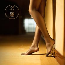 「丝澜mi丝袜女夏季di超薄涞酒店觅工作连裤袜肉色航空绫