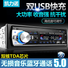 通用1miV24V蓝di3播放器大货车汽车CD卡机DVD五菱荣光