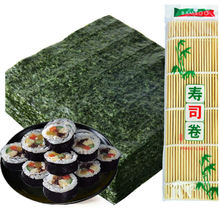 限时特mi仅限500di级海苔30片紫菜零食真空包装自封口大片