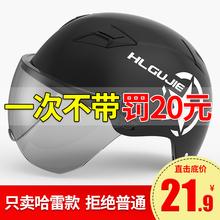电动电mi车头盔灰安di男女士式夏季摩托车四季通用安全盔半盔