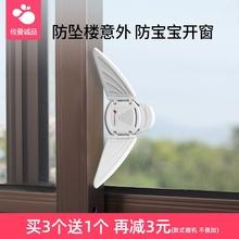 攸曼诚mi玻璃移门锁di拉门锁窗户扣宝宝移窗防打开柜锁