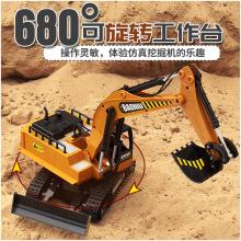 2.4mi无线遥控挖pn具 男孩工程车超大号挖土勾机带充电动模型