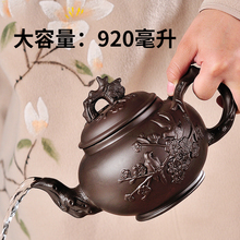 大容量mi砂梅花壶大pn紫砂壶家用功夫杯套装宜兴朱泥茶具