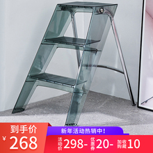 家用梯mi折叠的字梯pn内登高梯移动步梯三步置物梯马凳取物梯